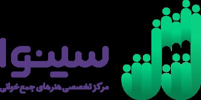 لوگوی مرکز سینوا، لوگوی مؤسسه سینوا
