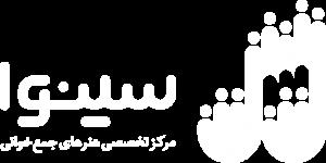 لوگوی مرکز سینوا