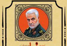 پوستر دوم آلبوم سرباز