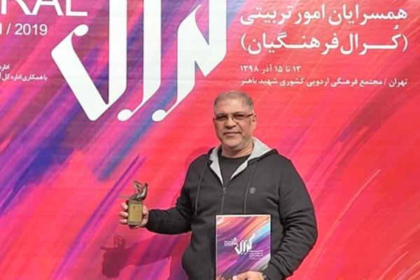 عکس افشین کردستانی در جشنواره کرال فرهنگیان سال 98